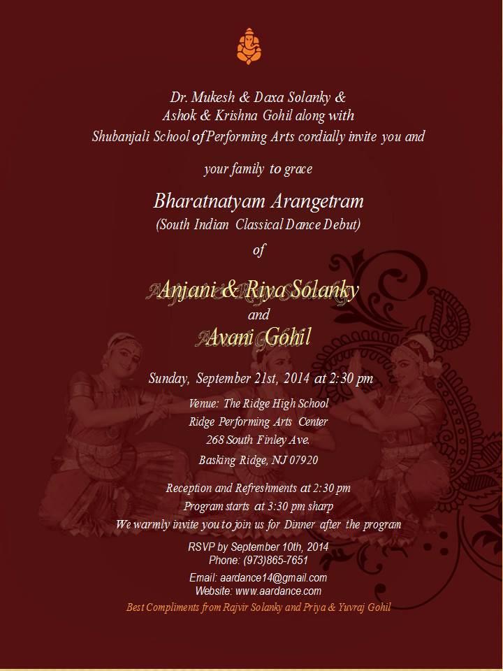 Invitation   Bharatnatyam Arangetram